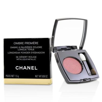 シャネル アイシャドウ Chanel アイカラー オンブル プルミエール ロングウェア パウダー #36 Desert Rouge (Metallic) 1.5g