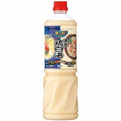 ミツカン 麺&鍋大陸 濃厚鶏白湯スープの素 業務用(1110g)[つゆ]