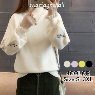 ニットセーター レディース 刺繍 ハイネック 4色 無地 長袖 ゆったり 着やすい セーター パフスリーブ 人気 秋冬