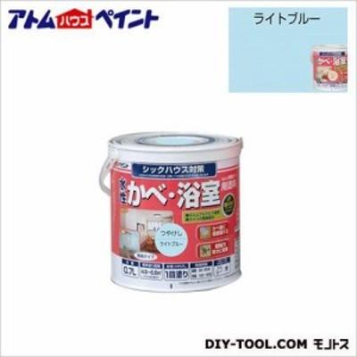アトムハウスペイント 水性かべ・浴室用塗料(無臭かべ) ライトブルー 0.7L
