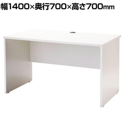 イタリア製 木製デスク ホワイト 幅1400×奥行700×高さ700mm