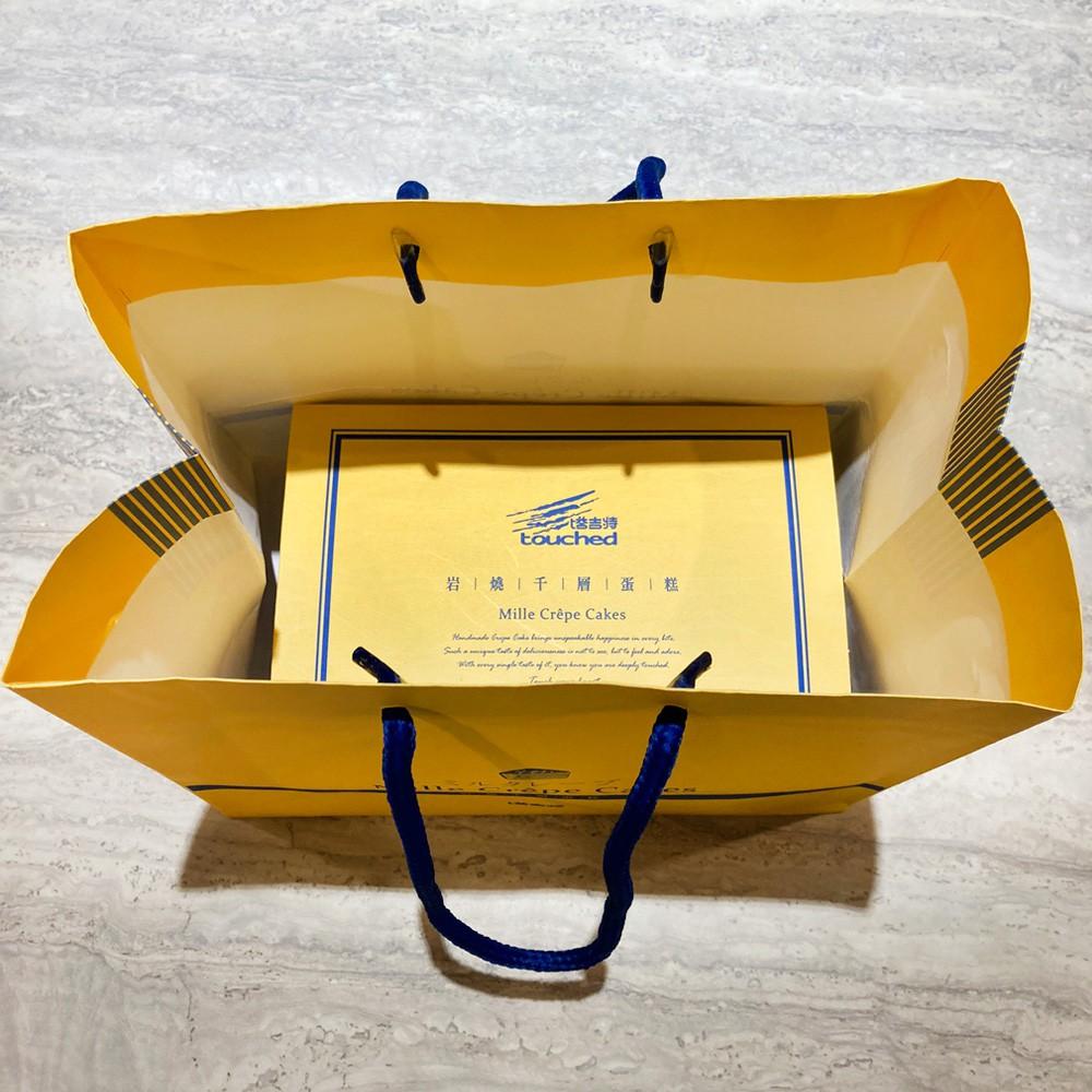 【塔吉特】紙袋加購 - 4片裝獨享切片組專用提袋(一個提袋可裝1組2盒)