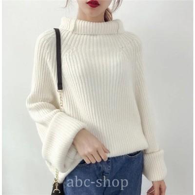 ビッグシルエットニットタートルネックニットセーターレディース秋冬トップス体型カバーwear.com