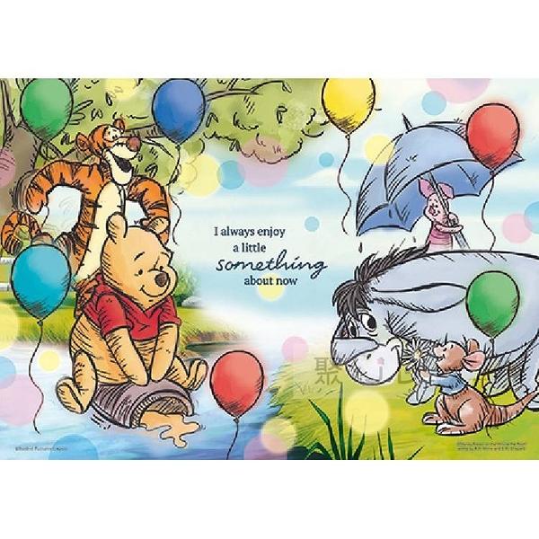 【台製拼圖】HPD0200-027 迪士尼系列 - Winnie The Pooh小熊維尼(3) (心形) 200 片拼圖