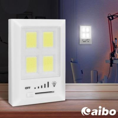 aibo LIC04 COB LED 無限調光照明燈