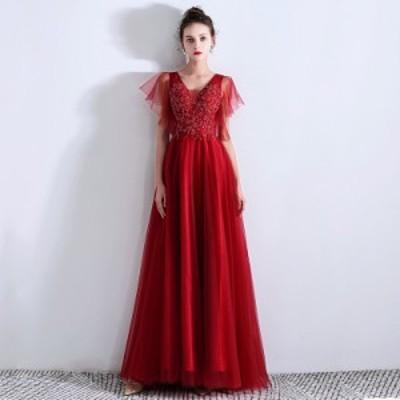 ウエディングドレス ブライダル ブライダル パーティードレス 安い 可愛い 結婚式 披露宴 花嫁 ロングドレス