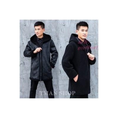 ファーコート フード付き 暖かい 両面着用 防寒 ジャケット ファスナー付き フェイクファー 毛皮コート ロングコート ムートンコート メンズ 上着 防風