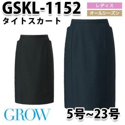 GROW グロウ GSKL-1152 スカート SUNPEXIST サンペックスイストSALEセール