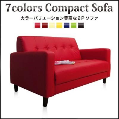 ソファ ソファー 2人掛け コンパクト 小さめ 小さい コンパクトソファ