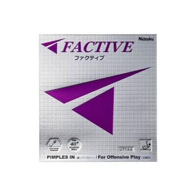 ニッタク(Nittaku) 卓球 裏ソフトラバ— ファクティブ  NR8720 レッド(20) A