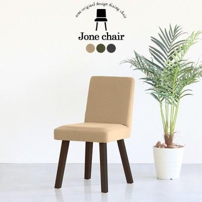 椅子 ダイニング ダイニングチェア 座面高45cm グレー コンパクト デスクチェア おしゃれ チェア 北欧 木製