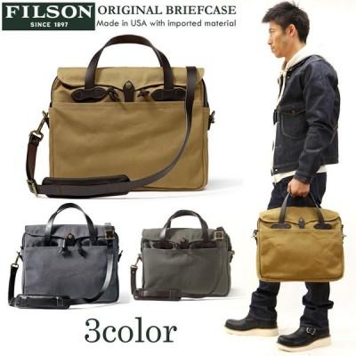 オリジナルブリーフケース メンズ FILSON(フィルソン)  ORIGINAL BRIEFCASE 鞄 ショルダーバッグ 11070256