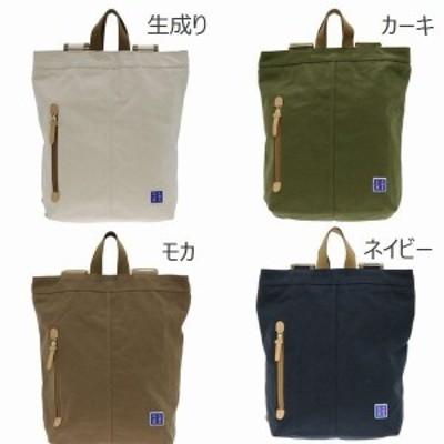 リュックサック デイパック メンズバッグ メンズファッション 木綿屋五三郎 リュック 鞄の聖地 兵庫県豊岡市製 日本製 職人