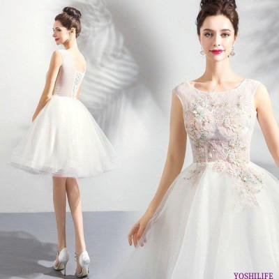 ウェディングドレス ミニ パーティードレス ノースリーブ 刺繍 カラードレス 花嫁 二次会 ドレス 結婚式 コンサート 演奏会  ワンピース 大きいサイズ