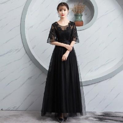 パーティードレス 結婚式 二次会 ワンピース 結婚式 お呼ばれ ドレス 20代 30代 40代 結婚式 お呼ばれドレス シースルー レース パーティ
