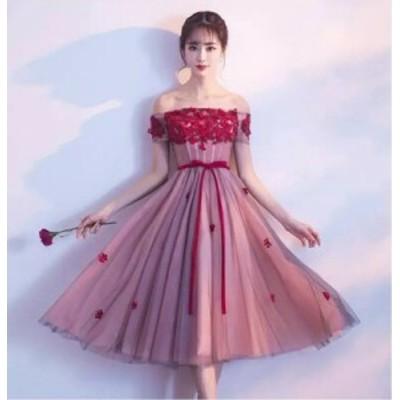 結婚式 パーティードレス 袖あり 大きいサイズ 結婚式のドレス パーティードレス レース オフショルダー ドレス オフショル ドレス 膝丈