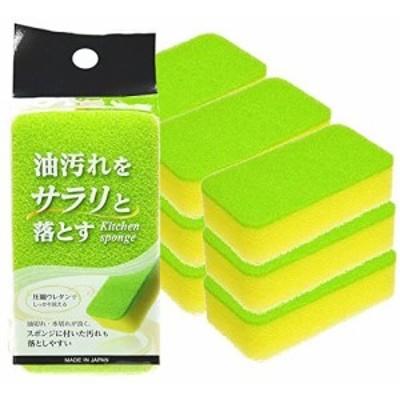 ストリックスデザイン キッチンスポンジ 油汚れをサラリと落とす 日本製 10個セット 12×6×3cm 圧縮ウレタン 食器洗い用 傷つけにくい S