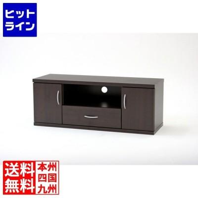 ポルト ワイドローボード ブラウン POB-1245LB 86065