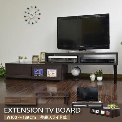 テレビ台 ローボード コーナー 伸縮 L字型 TV台 テレビラック テレビボード 引き出し付 収納 壁寄せ 三角 木製 シンプル 北欧 新生活 オリジナル tcp324