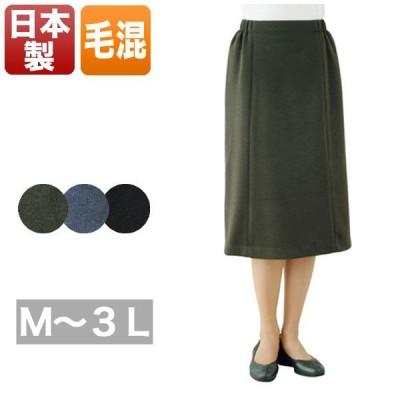 スカート 婦人服 ミセス レディース 定番