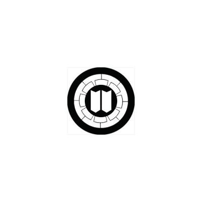 家紋シール 源氏輪に竪並び矢筈紋 直径4cm 丸型 白紋 4枚セット KS44M-1089W