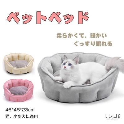 ペットベッド クッション 猫 ベッド 楕円形 ペットソファ 通年タイプ 丸洗える 暖かい ソフト ふわふわ 寒さ対策 猫用 小型犬用 暖かい 冬寒さ対策 ペット用品