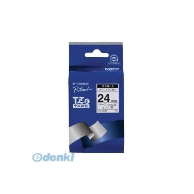 ブラザー販売 TZE-M251 ピータッチテープ24mmマットテープ TZEM251 マットラミネートテープ 黒文字
