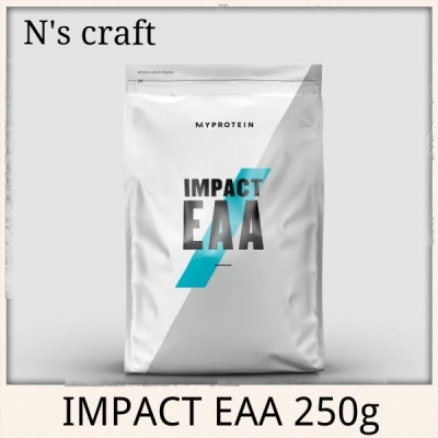 マイプロテイン インパクト EAA 9種の必須アミノ酸 パウダー【250g】