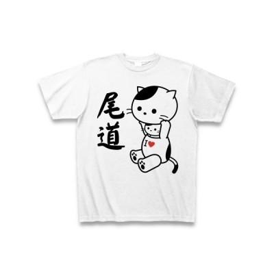 「尾道」勝手に応援!着ぐるみバイトねこ Tシャツ(ホワイト)