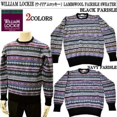 WILLIAM LOCKIE(ウイリアムロッキー)LAMBSWOOL FAIRISLE SWEATER