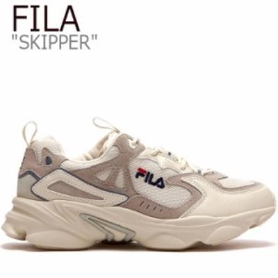 フィラ スニーカー FILA SKIPPER スキッパー BEIGE ベージュ IVORY アイボリー FS1RIB3006X FLFL9F3U65 1RM01154-101 シューズ