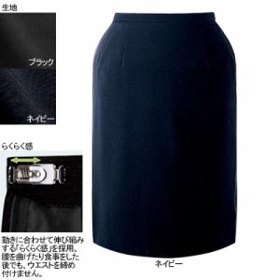 送料無料 事務服 制服 オフィスウェア ヌーヴォ FS4566 セミタイトスカート 5号~19号
