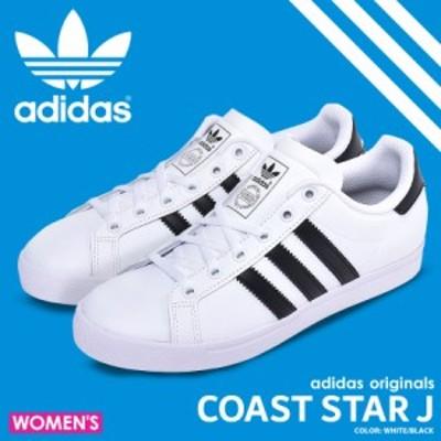 アディダス オリジナルス スニーカー レディース シューズ 靴 ローカット 白 ADIDAS ORIGINALS COAST STARJ EE9698