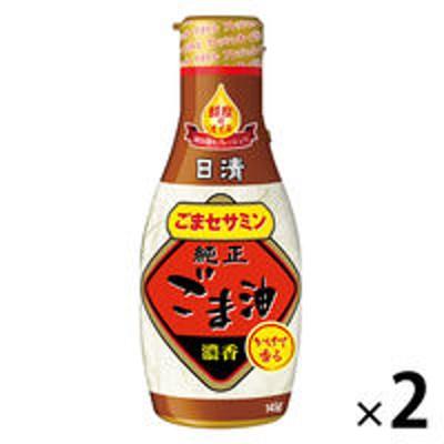 日清オイリオ日清オイリオかけて香る純正ごま香油(デラミ)1セット (145g×2本)