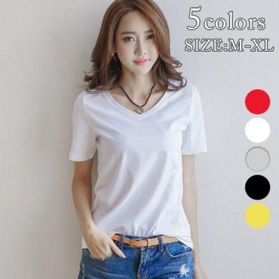 5color シンプル Vネック 半袖 Tシャツ カジュアル プチプラ 定番 トップス レディース