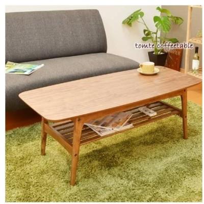 コーヒーテーブル トムテ 幅105cm( センターテーブル サイドテーブル 机 )
