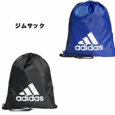 adidas(アディダス) TIROジムバッグブラック黒/ホワイト 白 FSW21 バッグ サッカー フットサル コロナ