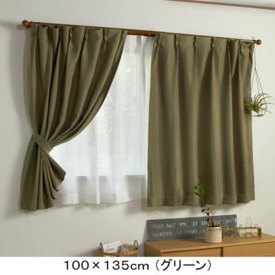ドレープカーテン カーテン4枚セットE 100×135 厚地2枚組・レース2枚組遮光 2枚組 日本製 洗濯機 洗える ミラー (直送)