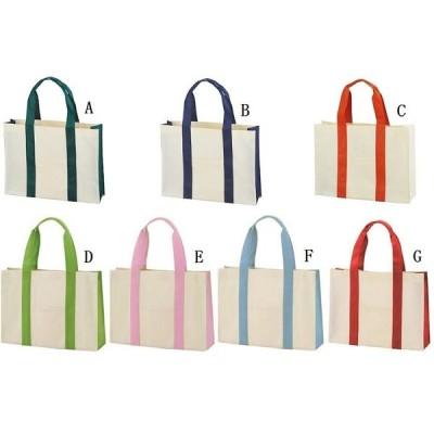 ファッションバッグ ヨコ03 『ご注文単位 10個』