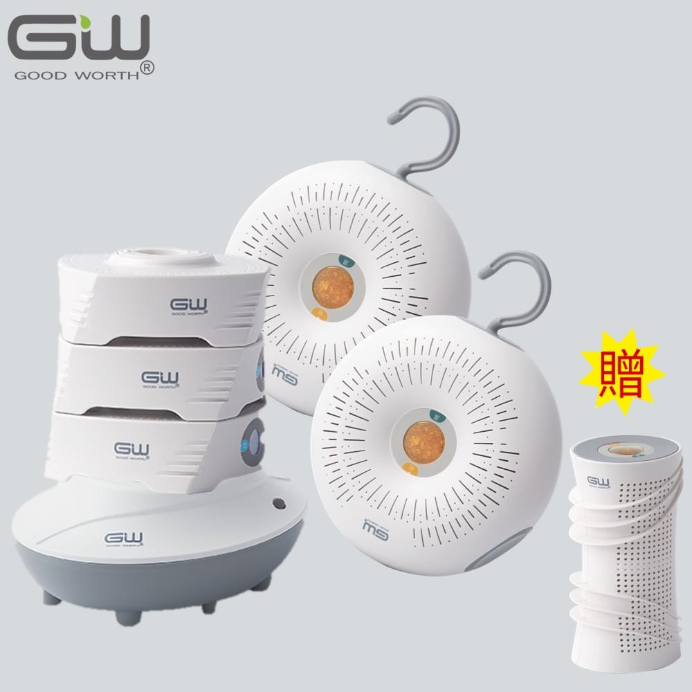 【GW 水玻璃】甜甜樂 分離式除濕機組(含還原座) 加贈旋風360