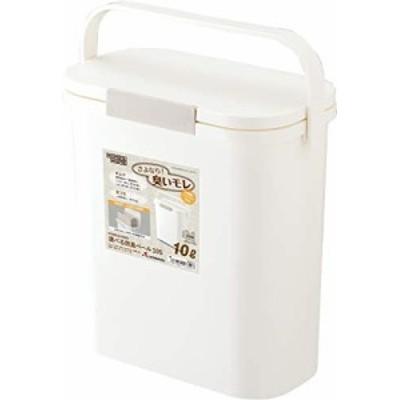 リス ゴミ箱 運べる防臭ペール ホワイト 10L H&H 日本製 10S