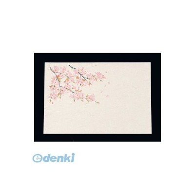 QKI09 尺3四季懐石まっと(50枚入) 桜 4988484643776