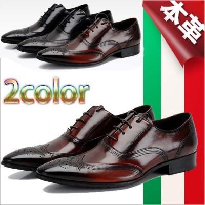 本革 ロングノーズ レースアップ レザー シューズ ドレスシューズ ビジネスシューズ ワインレッド ブラック 本革 靴 ビジネス靴 Shoes