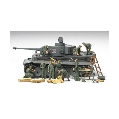 WWIIドイツ戦車兵野戦整備セット タミヤ 1/48MM 32547 プラモデル