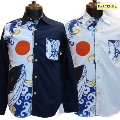 BLUE TRICK ブルートリック 50%OFF SALE!!  恵比寿くじら手拭いシャツ 4641 和柄 セール