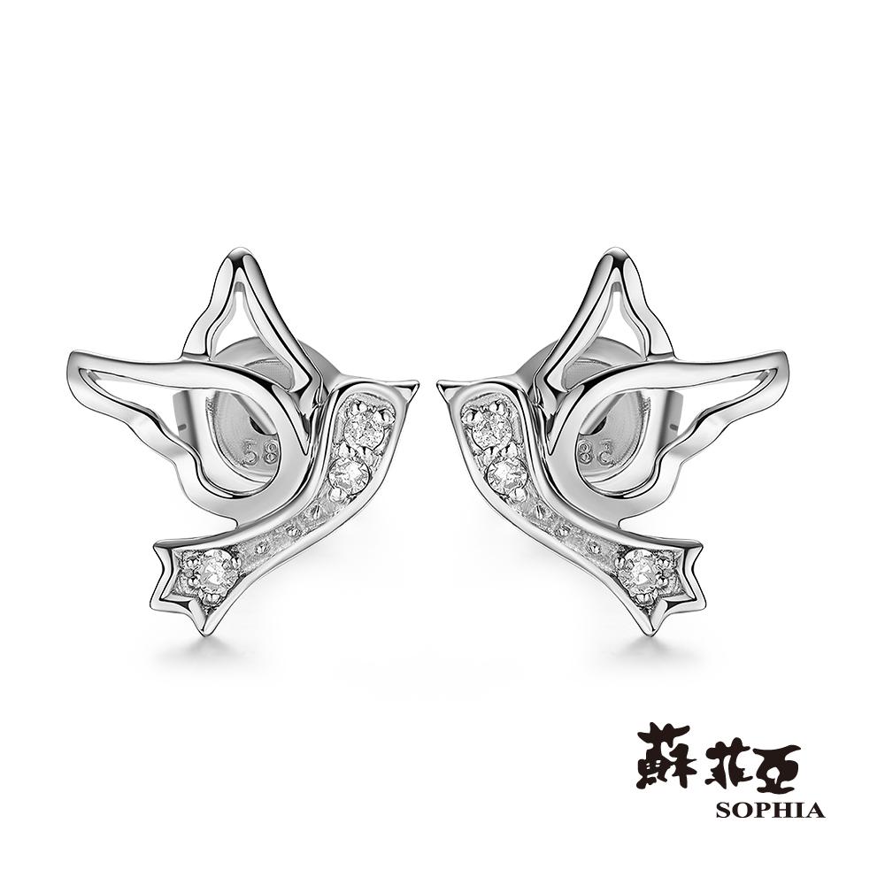 SOPHIA 蘇菲亞珠寶 -幸福鳥鑽 14K白K金 鑽石耳環
