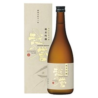 清酒 越の誉 純米吟醸 彩 720ml 父の日 敬老の日 バレンタイン ギフト