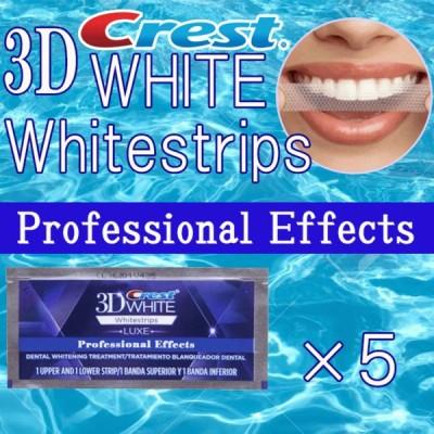 最短翌日到着 !! Crest クレスト 3D White Professional Effects  5袋 ポストインで受け取り楽々 !!