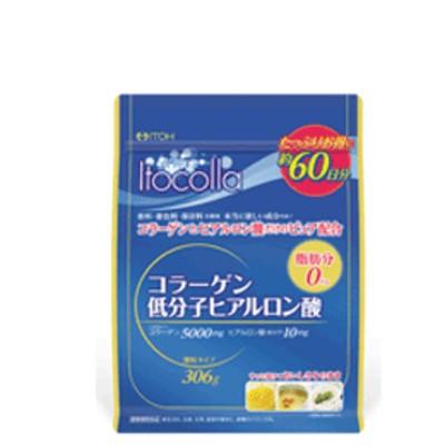 【井藤漢方製薬】イトコラ コラーゲン低分子ヒアルロン酸 306g  (60日分)