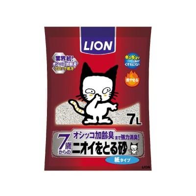 ライオン商事 ニオイをとる砂 7歳以上用 紙タイプ 7L 1ケース7個セット
